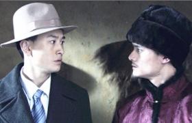 【猎魔】第30集预告-英雄智勇抗敌进入白热化阶段