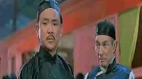 """富贵列车 """"黄飞鸿""""片段2"""