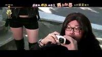 2012喜上加喜(花絮视频)