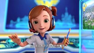 超级飞侠 第6季 波特兰特色快餐车 精华版