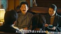 王志文演鲁迅太神似,网友感叹:根本认不出来!