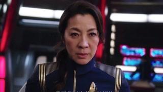 星际迷航(上) 第2集预告