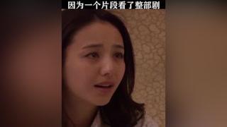 #唐山大地震  #佟丽娅  #陈小艺