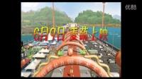 邵夷贝《麦兜响当当》普通话版主题曲MV《麦兜兜响当当》