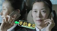 【独播】辣评!人民的名义各种爆笑穿帮【畅所欲言】第53期