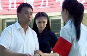 【冤家亲家】第4集预告-女神为爱弃考老爸棒打鸳鸯