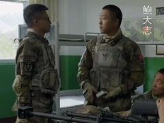 雪域雄鹰第31集预告片