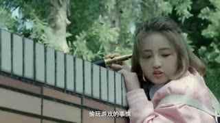 《推理笔记》张子枫侯明昊翻墙偷窥他人
