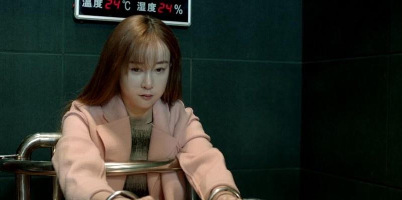 《反诈风暴之情爱迷局》预告片