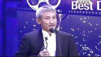 徐克凭《狄仁杰》获第30届香港金像奖最佳导演