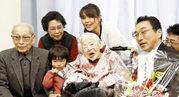 在世最长寿老人117岁