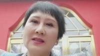 和蔡国庆搭戏,张凯丽追星成功