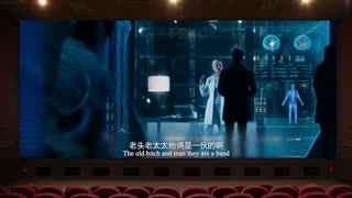 哎呀我去:刘老师吐槽逆天《移动迷宫2》