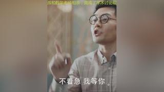 #电视剧七月与安生 #陈都灵 #相亲 女孩和数学老师相亲,竟成了一场学术讨论现场