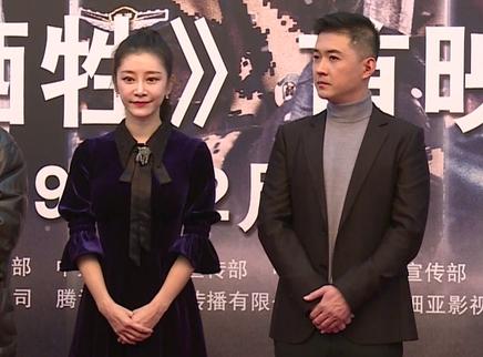 《我为你牺牲》首映 中国武警为爱牺牲