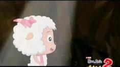喜羊羊与灰太狼之虎虎生威 插曲MV《左手右手》