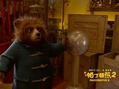 《帕丁顿熊2》口碑特辑 众星为萌熊集体打call