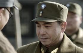 【太行山上】第17集预告-国民党共产党求合作停内战
