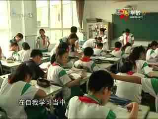 阳光午餐_20160716_《神秘世界历险记3》:走进杭州电视台少儿艺术团实践基地
