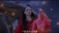 摩登兄弟刘宇宁献唱《神探蒲松龄》推广曲《宁愿》 听到热泪盈眶