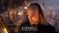 《狄仁杰之神都龙王》包围暗黑蝙蝠岛 毒花丛中飞身激战