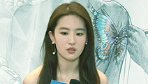 《夜孔雀》主演刘亦菲访谈
