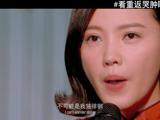 """《重返20岁》 杨子姗变""""麦霸""""抢唱《偿还》"""