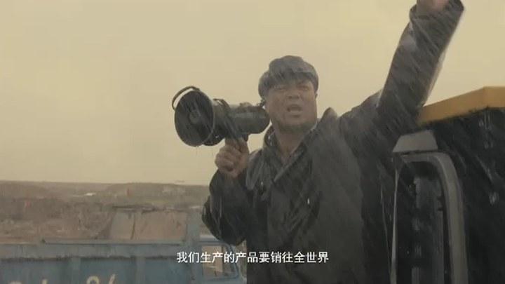 吴仁宝 预告片2 (中文字幕)