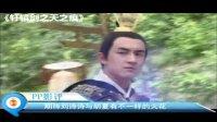 """伤心童话-刘诗诗的梦幻""""穿越"""""""