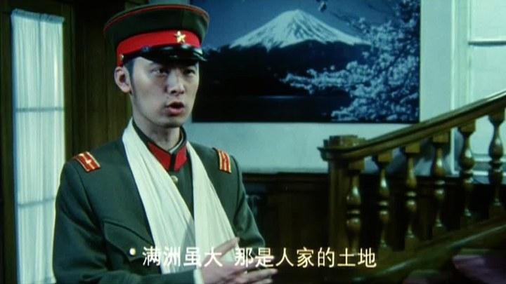 传奇将军赵尚志 片段2 (中文字幕)