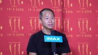 IMAX 发布《姜子牙》主创特辑 导演解读IMAX沉浸式互动体验