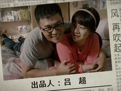 《女不强大天不容》片头曲MV