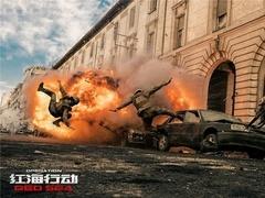 《红海行动》首款片花 实景拍摄真枪实弹