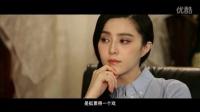 《王朝的女人·杨贵妃》导演特辑