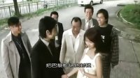 电影《新扎师妹3》(薛凯琪 铃木仁 许绍雄 森美)插曲片段(大结局)