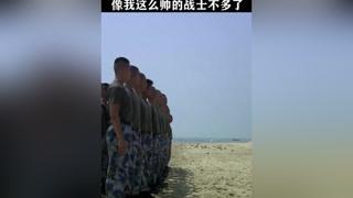 剧组来部队挑男主角,蒋小鱼立马找队长表现自己 #火蓝刀锋  #杨志刚