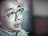 《暴疯语》监制罗志良特辑:过失篇