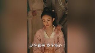 #赵丽颖 #古装 跟二叔学的耍无赖哈哈哈