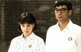 【冤家亲家】第1集预告-小文青引火灾遭批评
