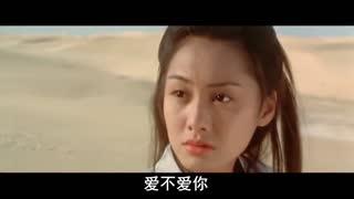 low君热剧《大话西游3》-原来唐僧 青霞和六耳猕猴是这个关系