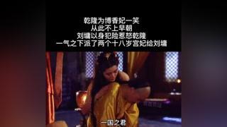 #宰相刘罗锅太难了觉都睡不好#南阳正恒mcn