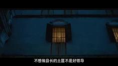 """关云长 病毒视频""""萌帝马科长聊双雄"""""""