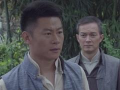 寒山令第39集预告片