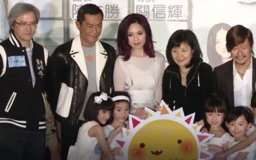 《可爱的你》香港电影首映礼