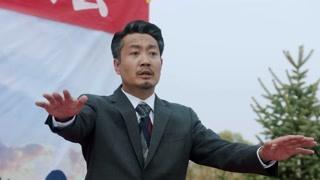 《希望的大地》朱鹏举煽动村民造反?田庆丰把先人都搬出来了