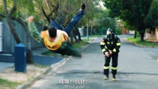 这个消防队长可不好惹