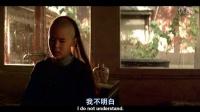 87版末代皇帝电影 片段