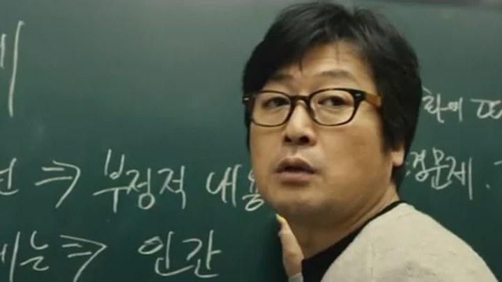 少年菀得 韩国预告片1