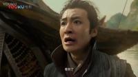 《鲛珠传》良心特效媲美好莱坞,王大陆奇幻坐骑大曝光!