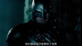 蝙蝠侠不放风筝放超人